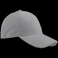 TOPFLEX SPANDEX CAP (TFS06 L.GREY)
