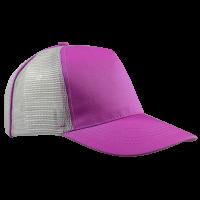 TRUCKER CAP WITH PIPING (TRU10 CERISE/WHITE)