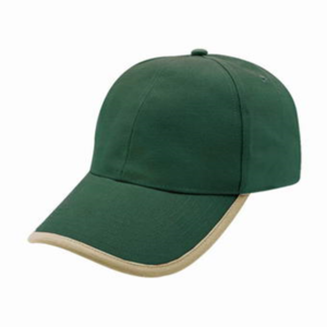 HEAVY BRUSHED COTTON CAP WITH CANVAS BINDING 2 TONE